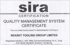 ISO9001-2008-Seasky Tooling